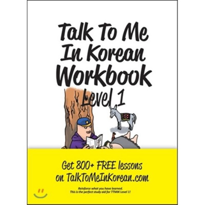 Long Tail Books Talk to Me Korean Workbook