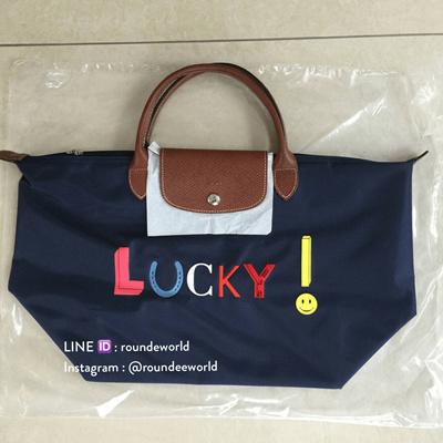 948ddcb01549  LONGCHAMP Le Pliage Lucky Medium Handbag - 2017 Limited Edition! ☆ Brand  New