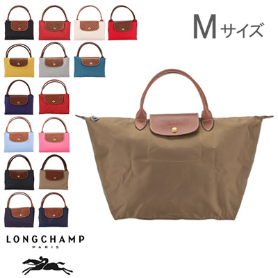 Longchamp LONGCHAMP Le · pre age tote bag M Ladies 1623 089 LE PLIAGE Sac  Porte