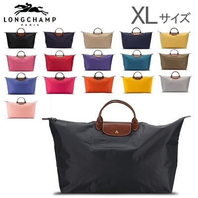 0e452ef4ffe6 Longchamp LONGCHAMP Le · pre age travel bag XL Folding 1625 089 LE PLIAGE  Sac De
