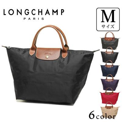 b9cd7eb97ca prev next. Similar items. Longchamp Longshan Bag ...