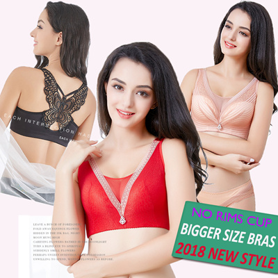 Buy 3 Bra Free Shipping New update comfort bra no rims underwear  Big 406c8d6ac66