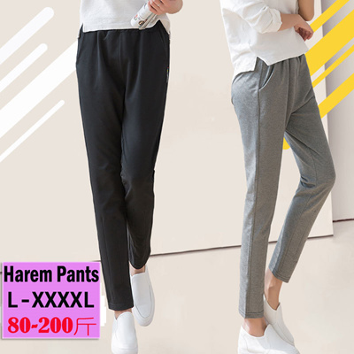 Women Harem Pants Premium Las Trousers Office Casual Long