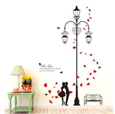 Love Lamp Wall Stickers Under The Street Lamp Living Room Wall Stickers Wall Painting Wall Stickers Bedroom Temperature Romantic Couple Wall Stickers