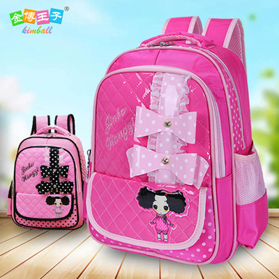 5aaf54a86306 Qoo10 - Lovely School Bags for Boys Girls Children Backpacks Primary  Students ...   Kids Fashion