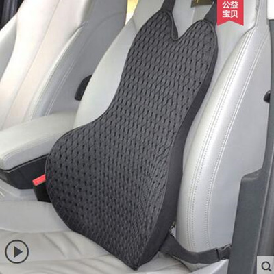 Lumbar Pad Memory Foam Car Seat Cushion Back Pillow Support