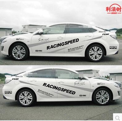 Qoo10 M63 Mg6 Waist White Mazda Car Kia K5k2k3 Whole Car Body