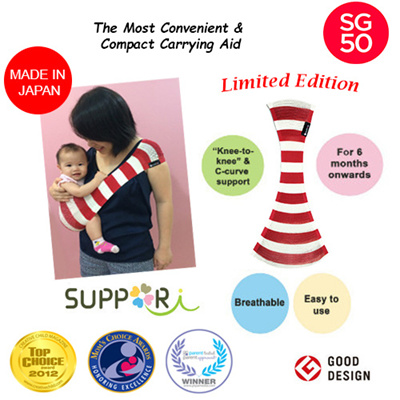 5228dbc84da Made in JAPAN - FREE Delivery above  60 + FREE VOUCHER - SUPPORi Baby Sling  SG50
