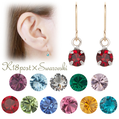 Made in Japan K18 gold posts Swarovski hypoallergenic birthstone 1 grain  mini fringe Simple daily gypsy