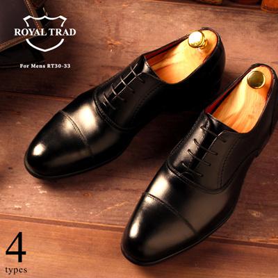 qoo10 made in japan royal trad royal trad leather