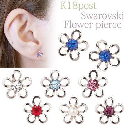 Made in Japan Stud Earrings Swarovski K18 Gold Post Hypoallergenic Flower  Flower Watermark Pattern Mini Simple Daily