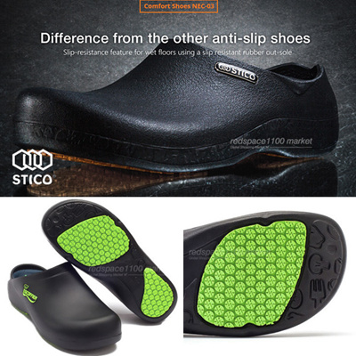 ☆Made In Korea☆ Chef Shoes Kitchen Nonslip Shoes Safety Shoes Water Even On  Safety
