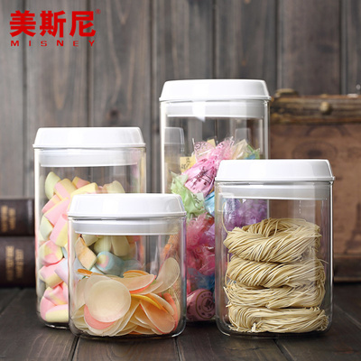 Mae airtight glass food cans of the powdered milk honey lemon tea pot candy  snack bottle canister