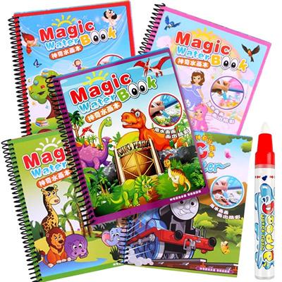 Qoo10 - Magic Color Book : Collectibles & Books