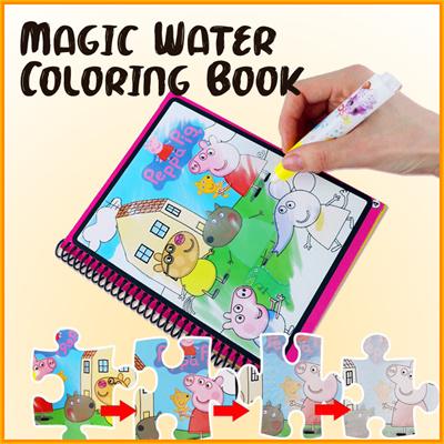 💌 Magical Water Coloring Book Painting Album Recycle Drawing Book Kids  Goodie bag paw patrol