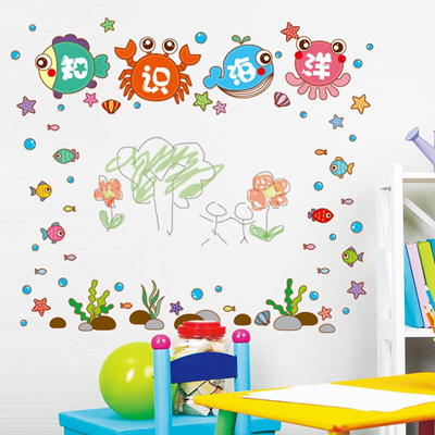 Qoo10 Maiduo Cartoon Wall Stickers Stickers Rating Bar Primary
