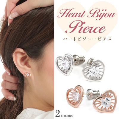 Mail Service Free Shipping Earrings Women S Heart Bijou Pink Gold Silver Ap 19