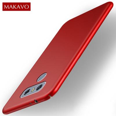separation shoes a521f b4ad0 MAKAVO Case For LG V20 V10 Hard PC Back Cover 360 Protection Slim Matte  Phone Cases for LG G5 G4 G3