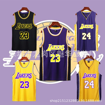 new styles b1870 40b40 Male basketball suit than the lakers jersey James 23 jersey black and white  and purple gold custom m