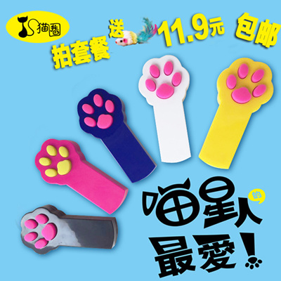 Qoo10 Mall Make Great Cats And Cats And Cats Paw Print Laser Make