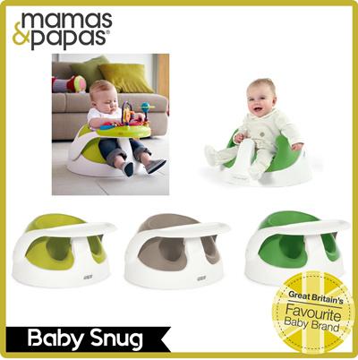 Qoo10 Mamas Papas Baby S Baby Maternity