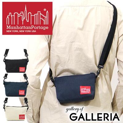 An Rolex Manhattan Portage Shoulder Bag Mini Cluch Clutch