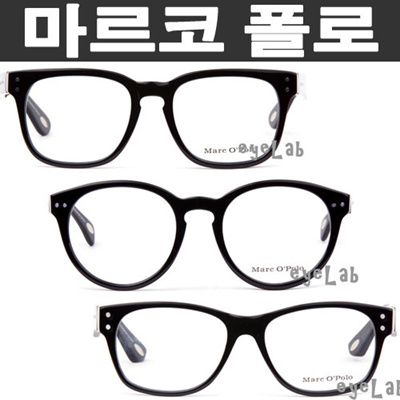 a41277bdc5  EYELAB  MARC O POLO Asian Fit Designer Glasses frames Sunglass Free  delivery