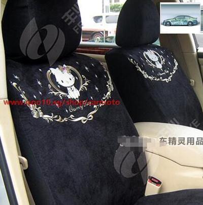 Qoo10 - Marie Korea cartoon car seat cover universal seat cover Four ...