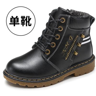 fec84ec4da75 Qoo10 - Martin 2017 winter boots new style shoes for children, boys snow  boots.