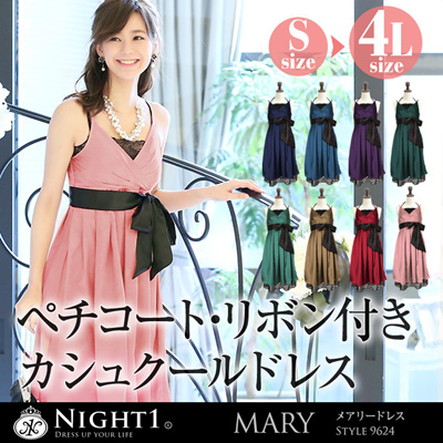 209e6baedbc92 Mary dress wedding party party party dress a thanks party meal party  concert presentation invited One. prev next. Share; Report; Size Guide