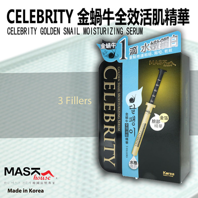 MASK HOUSE Celebrity Golden Snail Moisturizing Serum Green Tea Cleansing Mist OHA Vital Organic Skincare 4 fl oz Spray