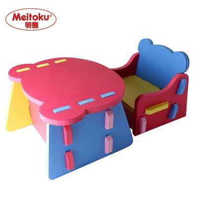 Matilda special Eva kindergarten chairs child chairs for baby furniture firm baby chair children s r  sc 1 st  Qoo10 & Qoo10 - Matilda special Eva kindergarten chairs child chairs for ...