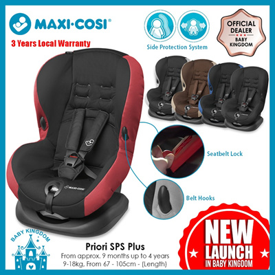 Maxi Cosi Priori SPS+ Car Seat (Suitable for 9months - 4years)  sc 1 st  Qoo10 & Qoo10 - Car Seat : Baby u0026 Maternity