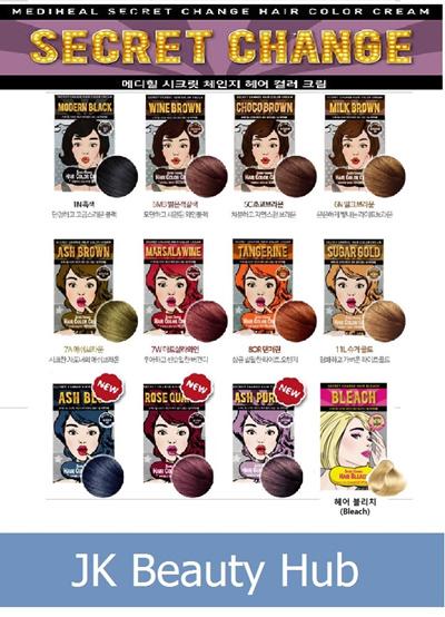 Qoo10 Mediheal Hair Dye Hair Body Nail