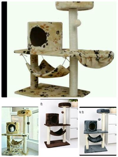 medium size nature sisal cat tree cat gym cat condo with hammock bowl cat house paw qoo10   medium size nature sisal cat tree cat gym cat condo with      rh   qoo10 sg