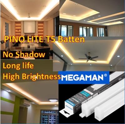 Megamanmegaman Led T5 Batten T 5 Cove Light L Box Pino Lite Pinolite