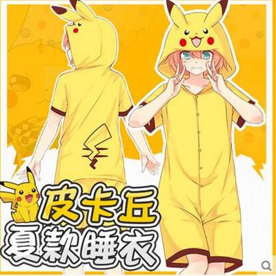 01f794d5579c Qoo10 - Mei Qi anime peripheral Pikachu one-piece pajamas   Furniture   Deco