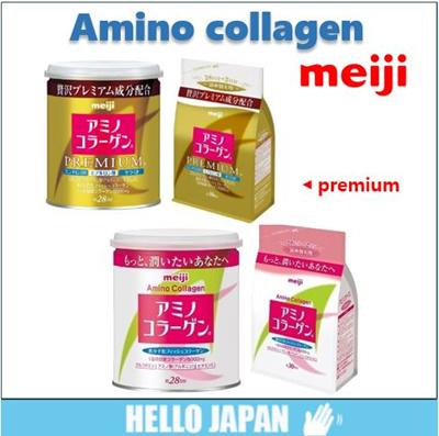 Meiji Amino Collagen Powder 200g / refill pack 214g / premium