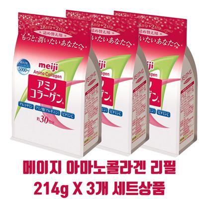 Meiji Meiji Amino Collagen Powder Refill 214g 3 pieces / Milk once daily skin care /