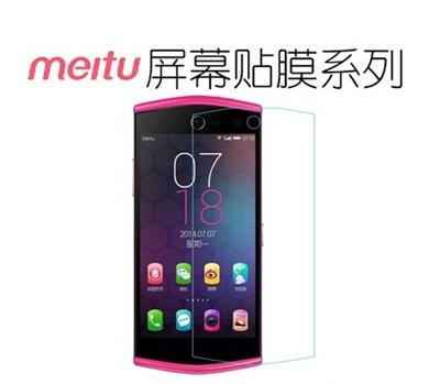 Qoo10 Meitu Xiu Xiu Beauty Diagram Of 2 Mobile Phone Mobile Phone