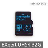 Memorette Memento Expert UHS-I 32G class10 MicroSDHC SDXC external memory card for mobile devices Image