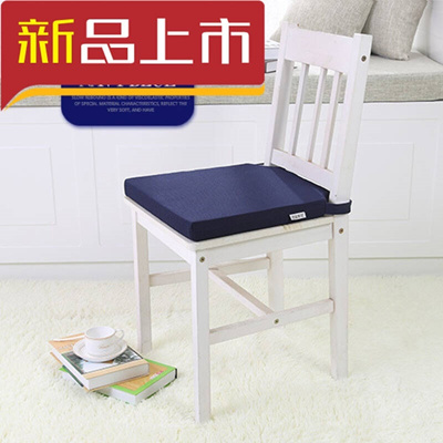 Pleasing Memory Cotton Dining Chair Cushion Slow Rebound Table Anti Slide Cushion Chair Removable Seating Cus Caraccident5 Cool Chair Designs And Ideas Caraccident5Info