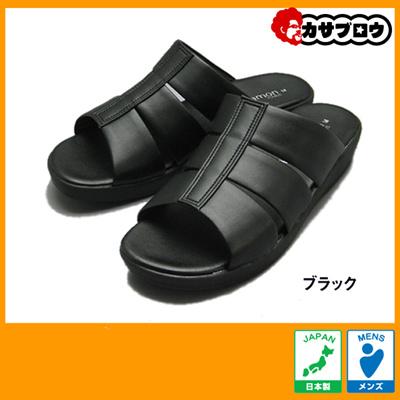 Men S Office Sandals Shoes 24004 Pierre Taramon Pierretalamon Anese Made Business