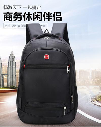 5090853cc12f Qoo10 - Backpack   Men s Bags   Shoes