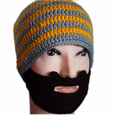 Qoo10 Men Winter Knit Crochet Beard Beanie Mustache Face Mask Ski