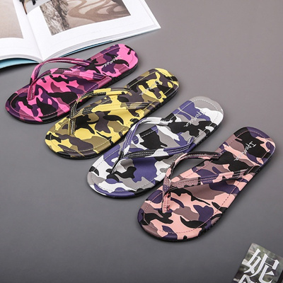 90d15e0dbddc Qoo10 - Mens Womens Camouflage Flip Flops Summer Beach Slippers Casual Shoes    Women s Clothing