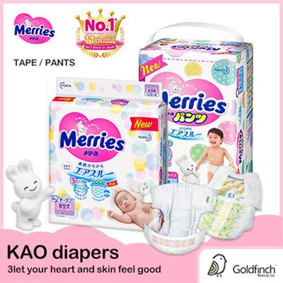 MerriesKAO Merries Diapers Tape/Pants from S-XXL Premium quality made in  Japan