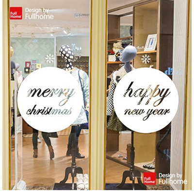 Merry Christmas Happy New Year Glass Door Stickers Stickers Mall Store  Double Door Stickers Affixed To