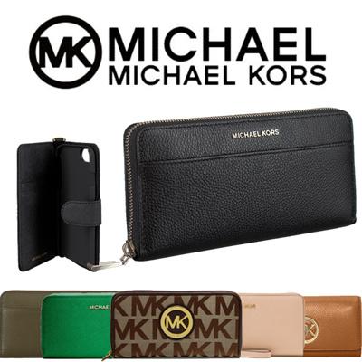 89a0b409df75f0 Lowest Price /100% Brand New/ MK/MICHAEL bag/SMALL FASHION BAGS