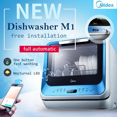 Qoo10 - Midea Dishwasher : Small Appliances